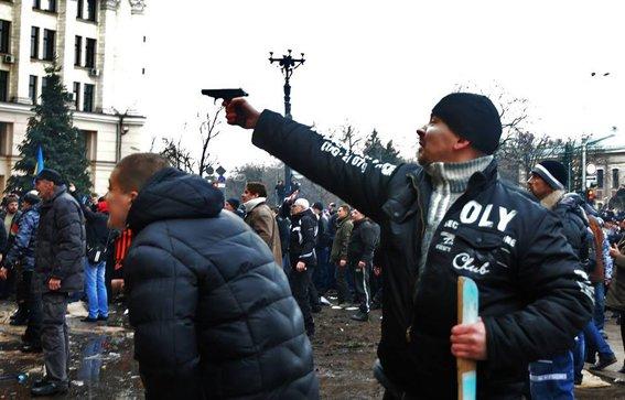 Харьковская милиция разыскивает «освободителей» здания обладминистрации, вооруженных пистолетами (ФОТО), фото-19