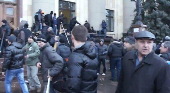 Харьковская милиция разыскивает «освободителей» здания обладминистрации, вооруженных пистолетами (ФОТО), фото-14