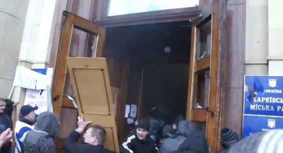 Харьковская милиция разыскивает «освободителей» здания обладминистрации, вооруженных пистолетами (ФОТО), фото-11