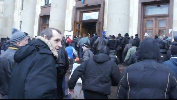 Харьковская милиция разыскивает «освободителей» здания обладминистрации, вооруженных пистолетами (ФОТО), фото-22