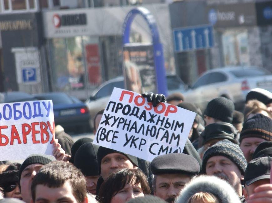 В Донецке на митинге требовали освобождения  «народного губернатора» Губарева (ФОТО, ВИДЕО), фото-3