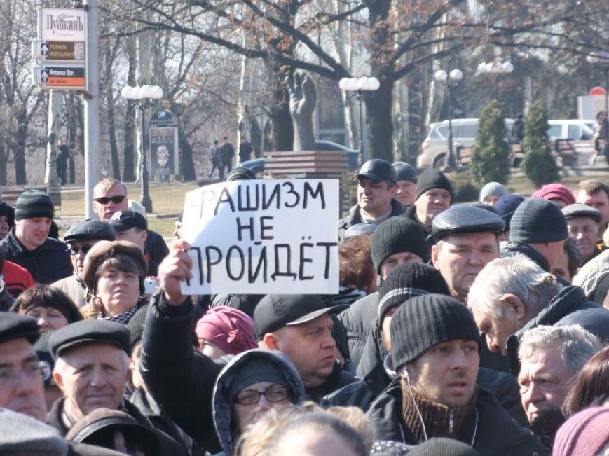 В Донецке на митинге требовали освобождения  «народного губернатора» Губарева (ФОТО, ВИДЕО), фото-1