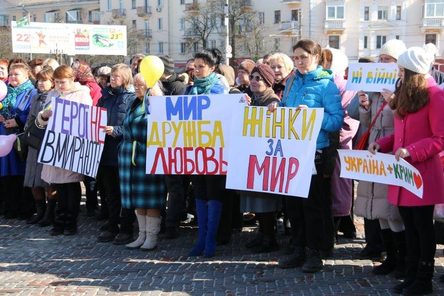 Черниговские женщины в свой праздник провели акцию за мир (ФОТО), фото-1