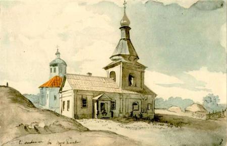 Картинка Шевченка (yaremche.org)