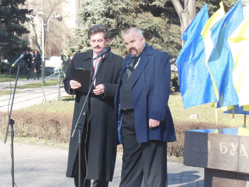 shevchenko 001