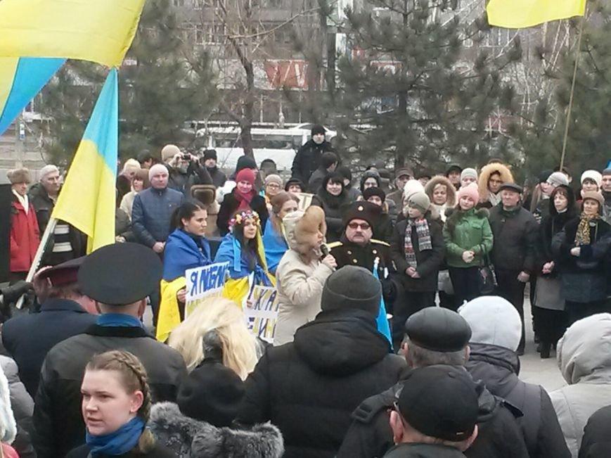 Мариупольцы выступили за единство Украины (ФОТО), фото-1