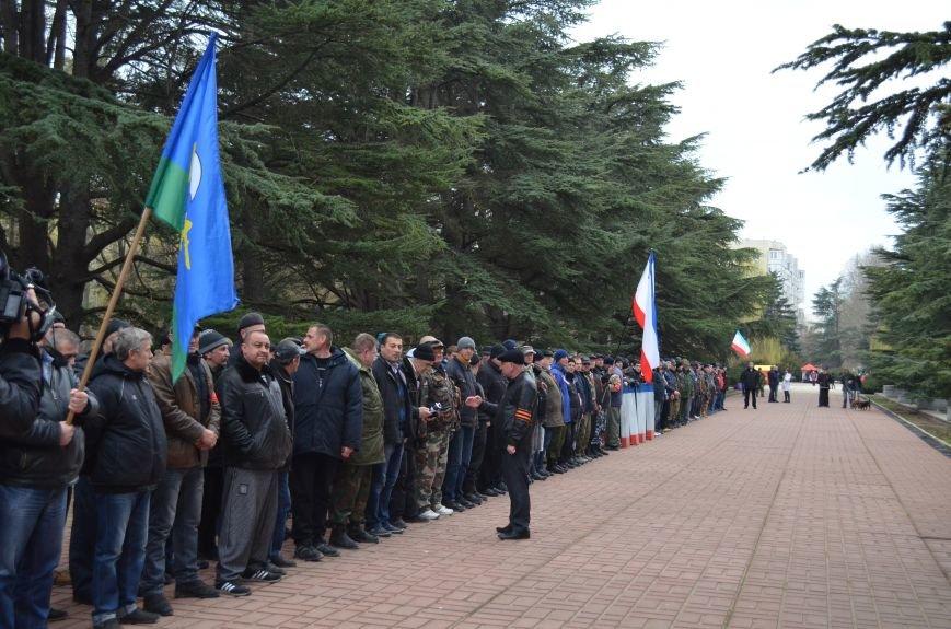 В Симферополе начали формировать Вооруженные силы Крыма (ФОТО, ВИДЕО), фото-2