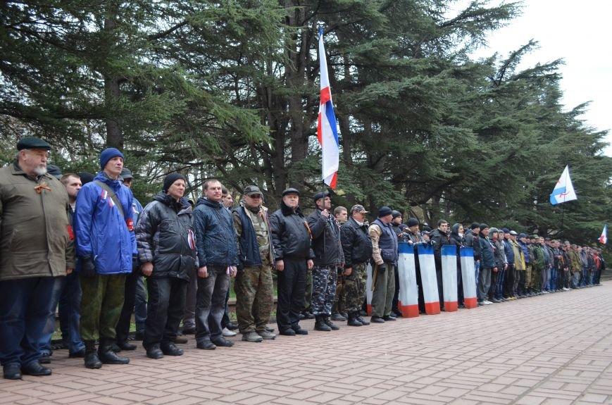 В Симферополе начали формировать Вооруженные силы Крыма (ФОТО, ВИДЕО), фото-1