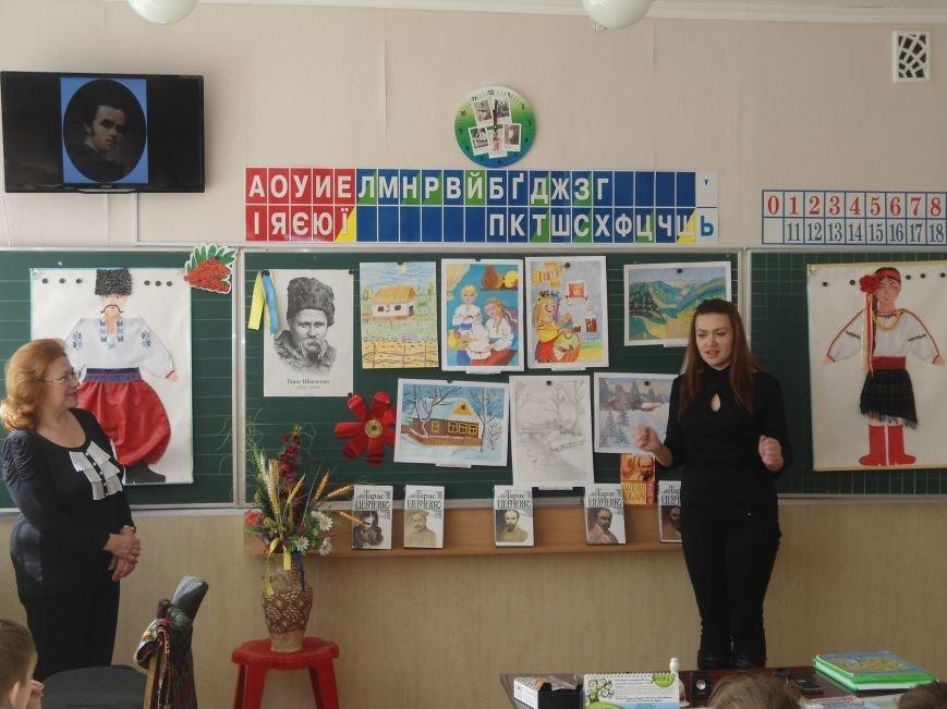 В Мариуполе  целую неделю праздновали юбилей Тараса Шевченко (ФОТО), фото-2