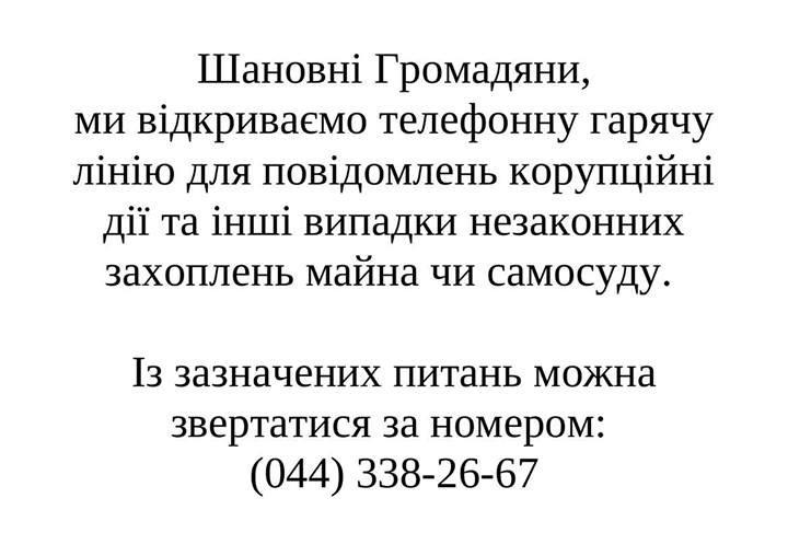 1956894_1402683079992389_435834620_o (1)