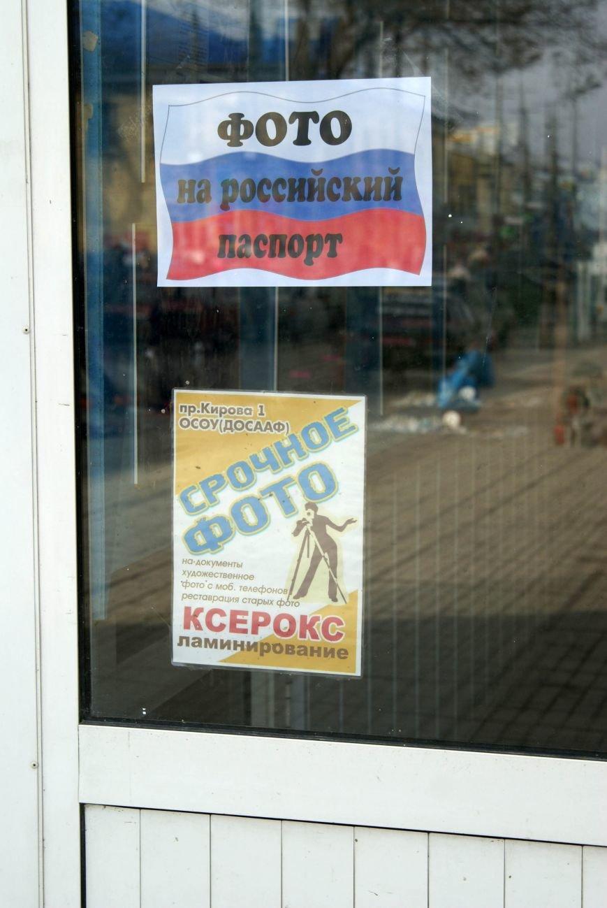 ФОТОФАКТ: Симферопольцам уже предлагают фотографироваться на российский паспорт, фото-1
