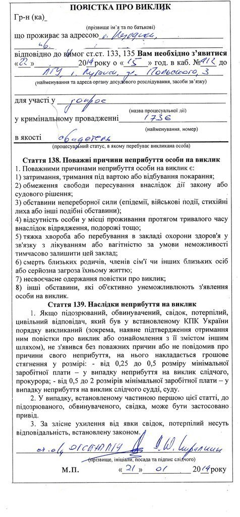 Луганских студентов вызывают на допросы в связи с фиктивным трудоустройством, фото-1