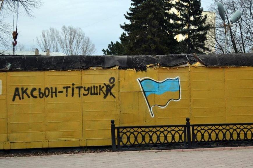 В Луганске появились патриотические граффити (Фото), фото-7