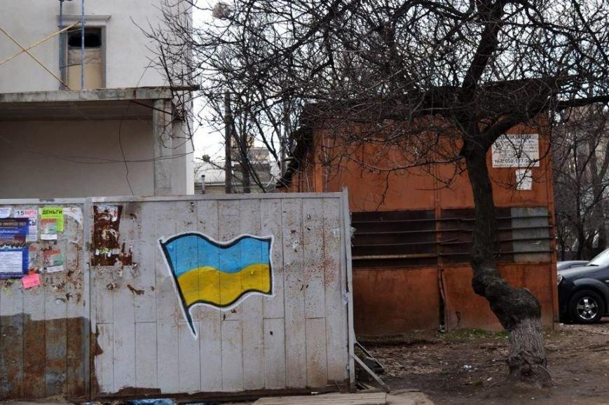 В Луганске появились патриотические граффити (Фото), фото-5