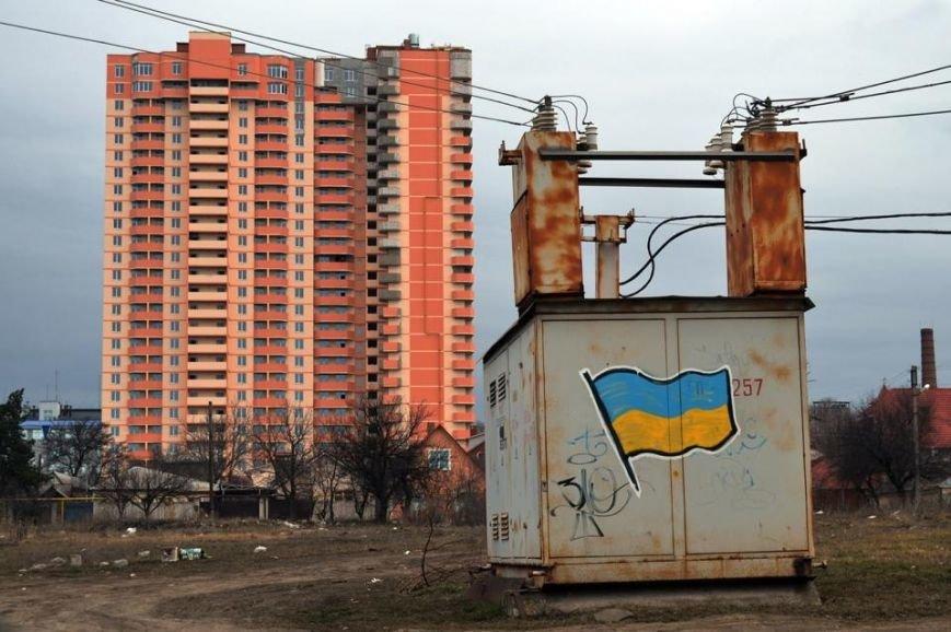 В Луганске появились патриотические граффити (Фото), фото-2