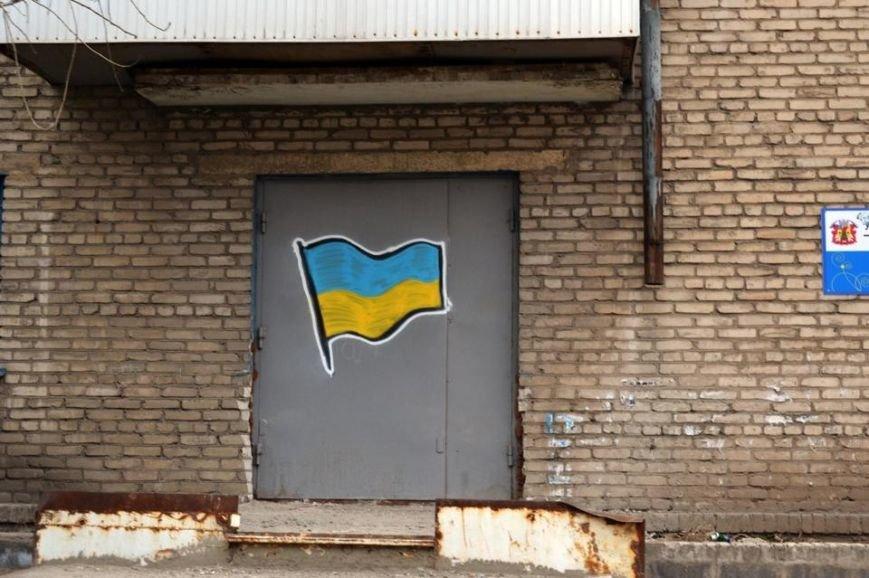 В Луганске появились патриотические граффити (Фото), фото-6