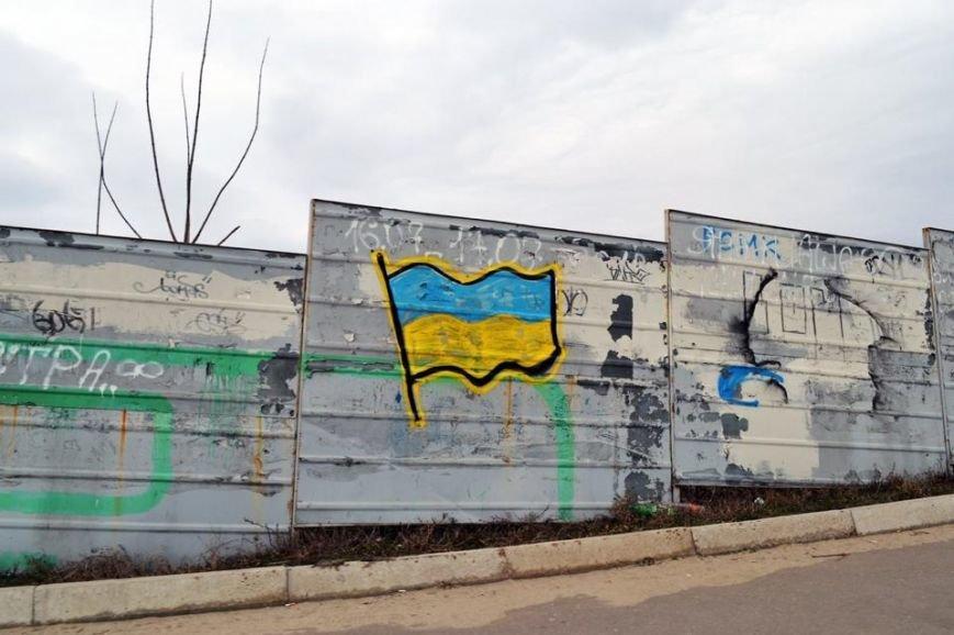 В Луганске появились патриотические граффити (Фото), фото-4