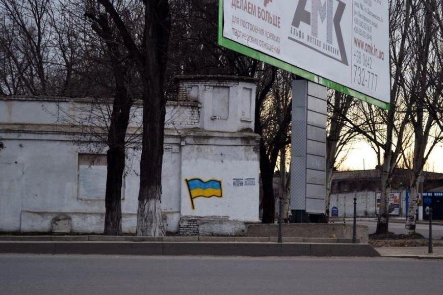 В Луганске появились патриотические граффити (Фото), фото-8