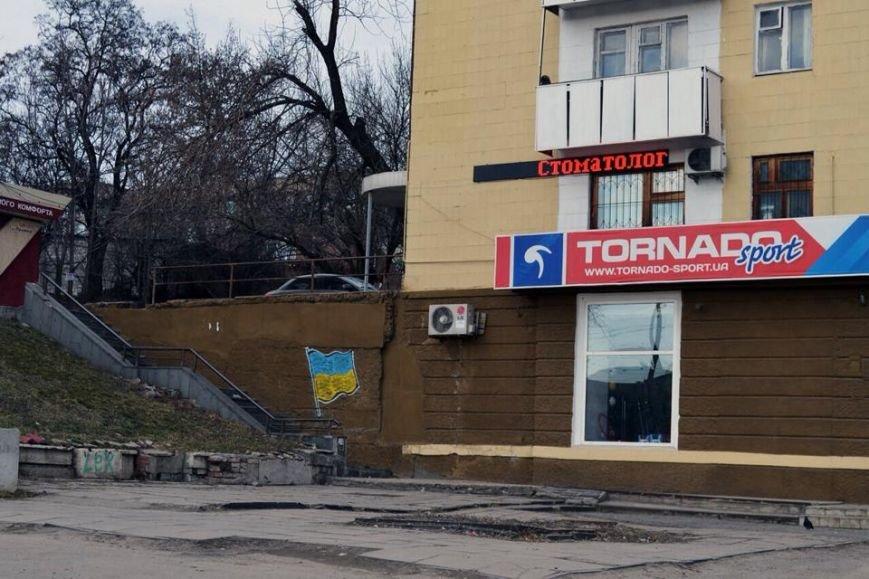 В Луганске появились патриотические граффити (Фото), фото-3