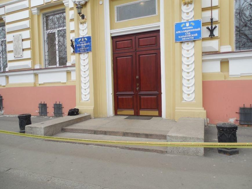 В Апелляционном суде Харькова искали бомбу (ФОТО), фото-3
