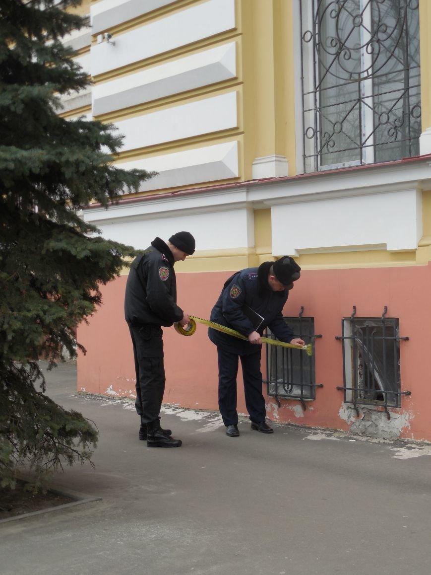В Апелляционном суде Харькова искали бомбу (ФОТО), фото-7