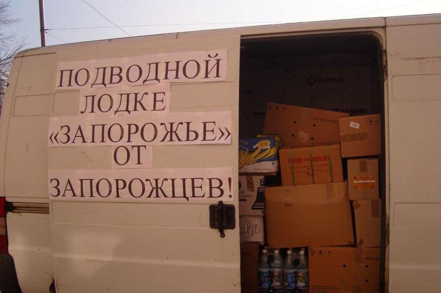 Подлодка «Запорожье» отказывается переходить на сторону России (ФОТО, ВИДЕО), фото-3
