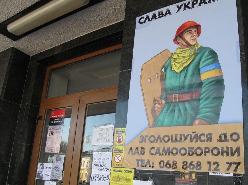 Вхід в Житомирську ОДА став дошкою оголошень, фото-5