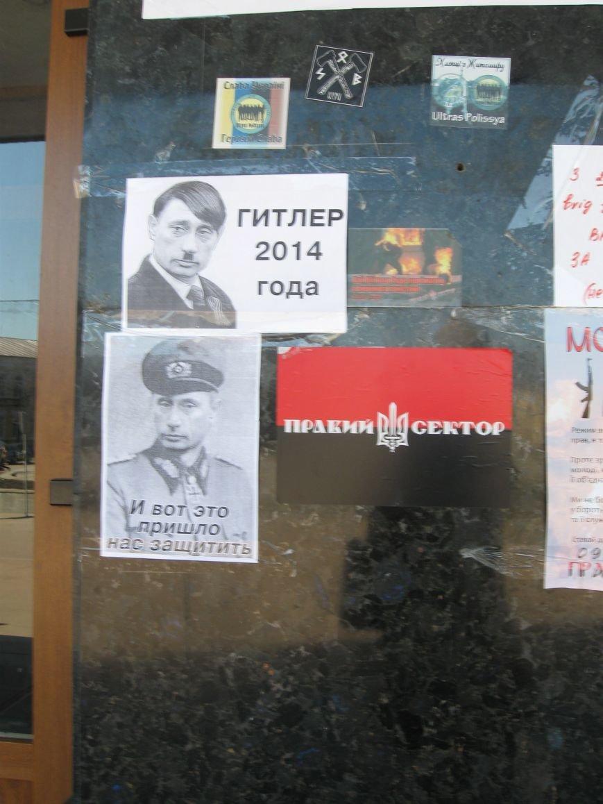 Вхід в Житомирську ОДА став дошкою оголошень, фото-1