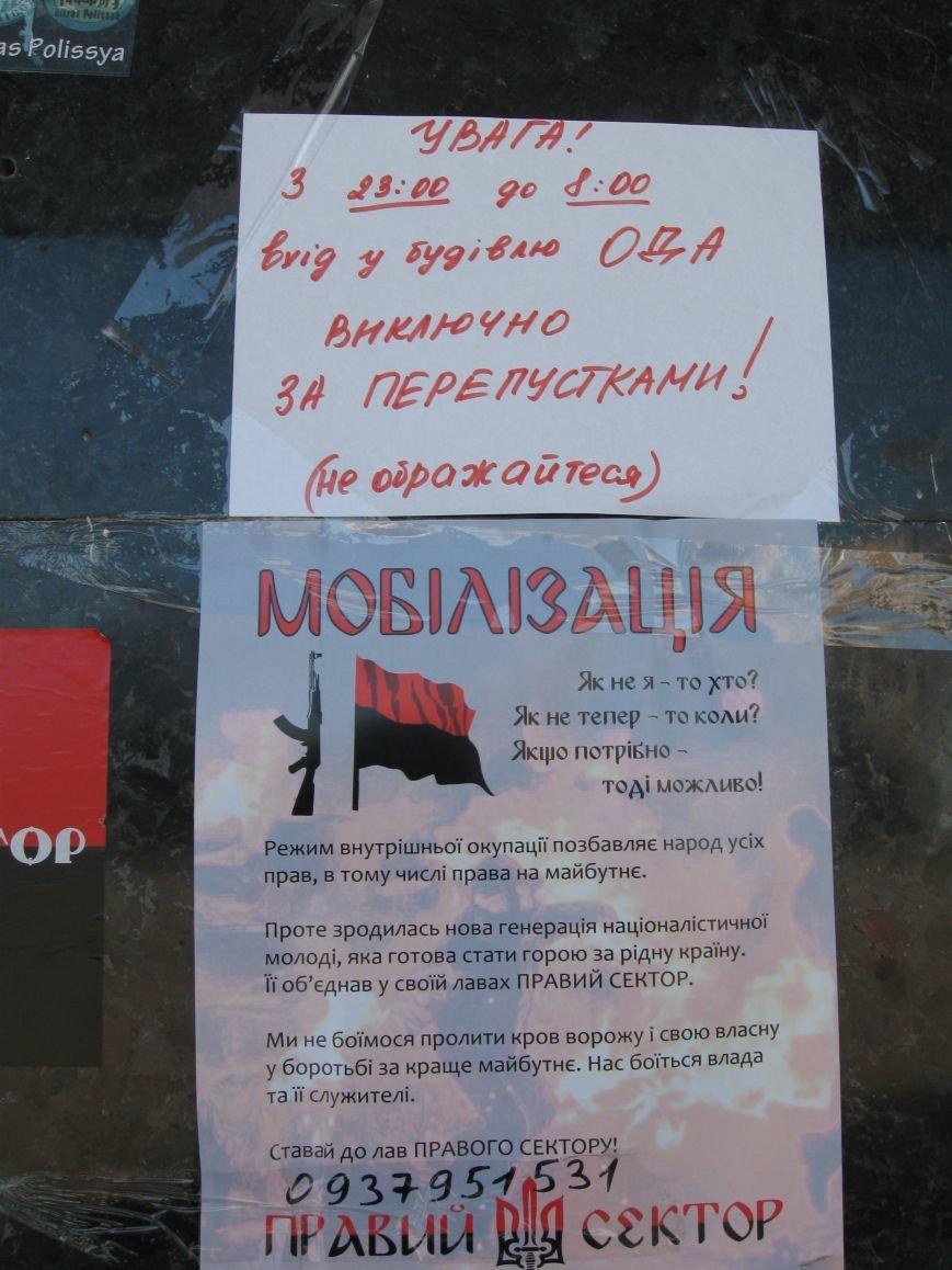Вхід в Житомирську ОДА став дошкою оголошень, фото-2
