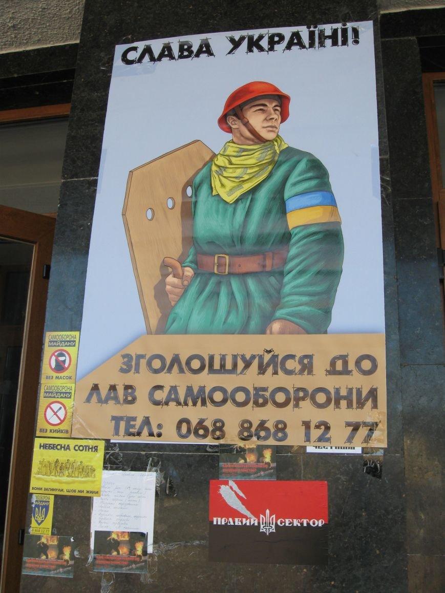 Вхід в Житомирську ОДА став дошкою оголошень, фото-4