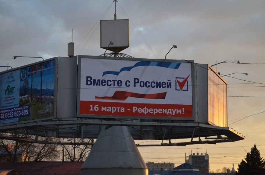 ФОТОФАКТ: Симферопольцам недвусмысленно намекают: «Мы уже Россия», фото-1