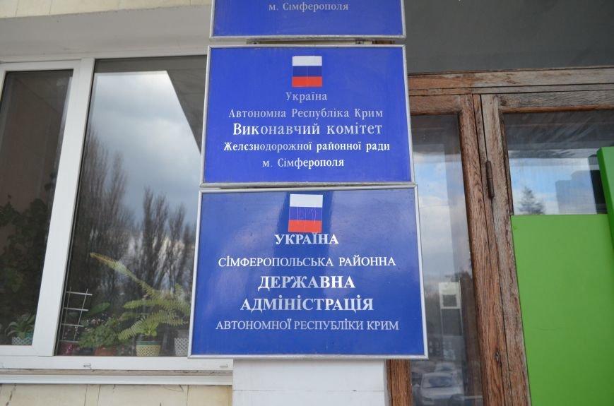 ФОТОФАКТ: Симферопольцам недвусмысленно намекают: «Мы уже Россия», фото-2