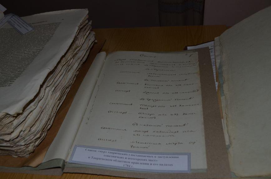 В Симферополе впервые выставили указы Потемкина и автографы Каховского (ФОТО), фото-4