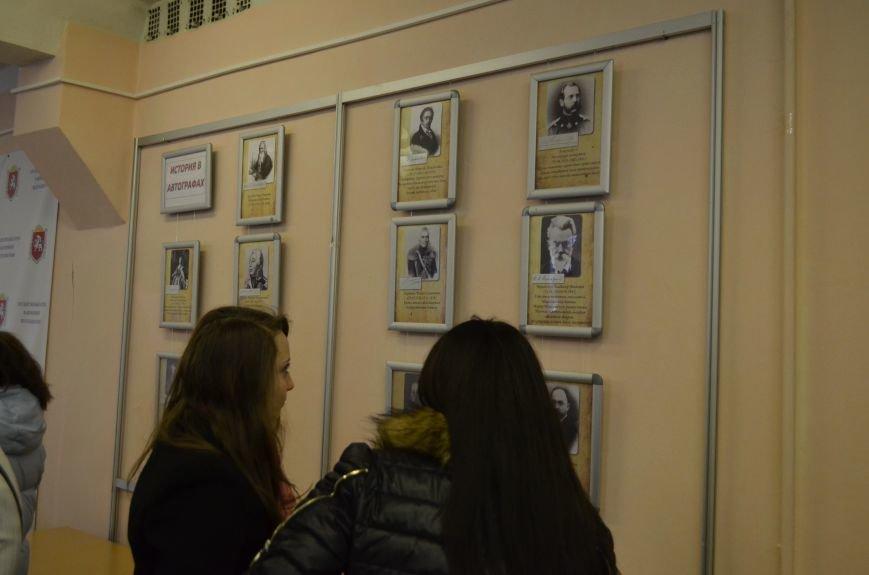 В Симферополе впервые выставили указы Потемкина и автографы Каховского (ФОТО), фото-6
