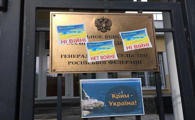 Хроника событий в Крыму и на юго-востоке Украины: начало и развитие конфликтов, фото-1