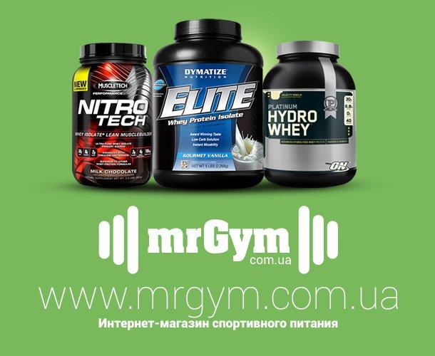 Mrgym.com.ua - ведущее спортивное питание для любителей и профессионалов, фото-1