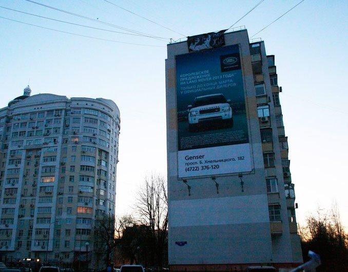 В Белгороде на стене многоэтажки появился баннер с надписью «Ленин жив», фото-1