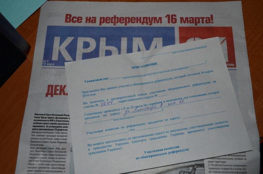 ФОТОФАКТ: Крымчанам рассылают незаполненные приглашения на референдум 16 марта, фото-1