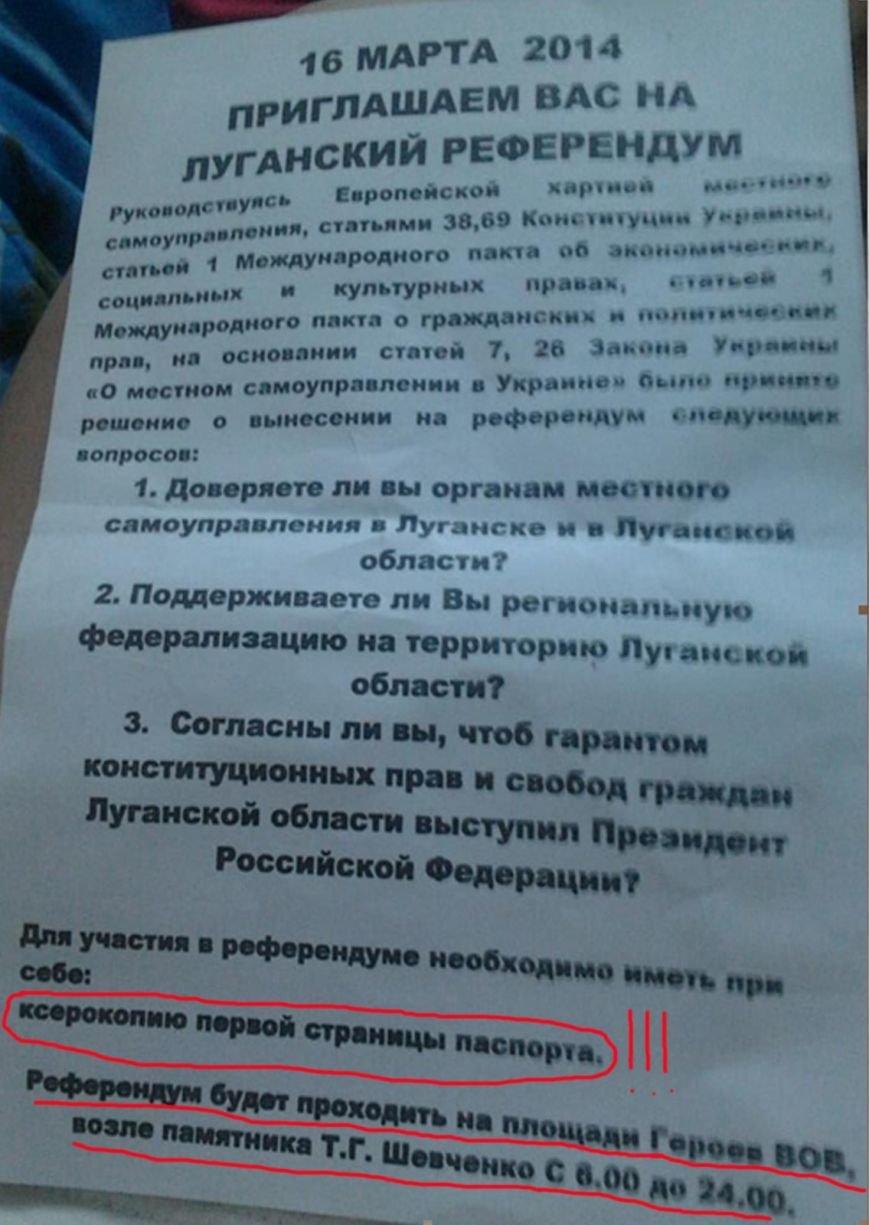 _harkov_139472660474