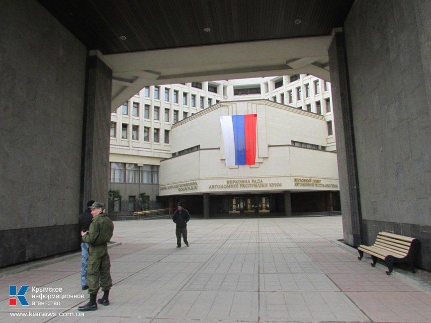 ФОТОФАКТ: Со здания крымского парламента пропал герб Украины, фото-3
