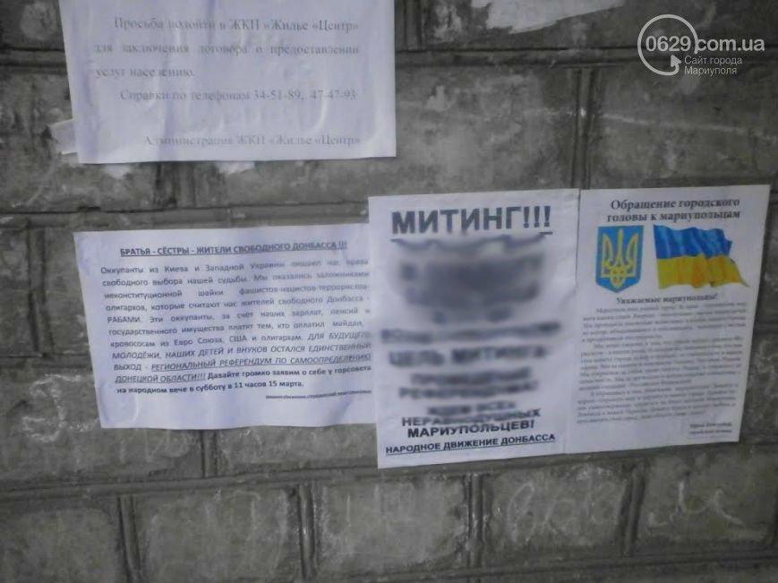 В Мариуполе рядом  с обращением городского головы к жителям висят призывы к референдуму  (Фотофакт), фото-1