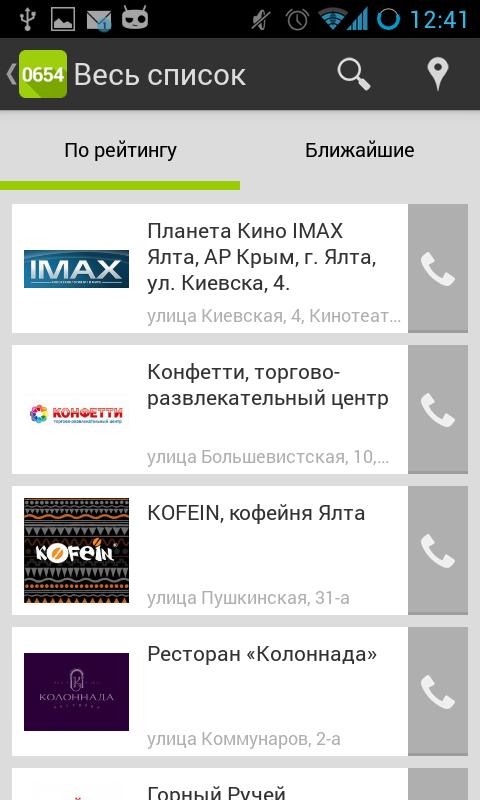 Screenshot_2014-03-13-12-41-57