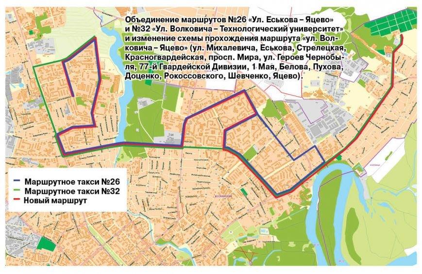 Будем ездить по-другому: новая схема общественного транспорта составлена, но пока заморожена, фото-4