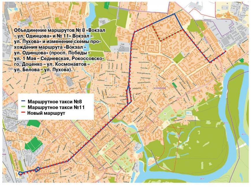 Будем ездить по-другому: новая схема общественного транспорта составлена, но пока заморожена, фото-6