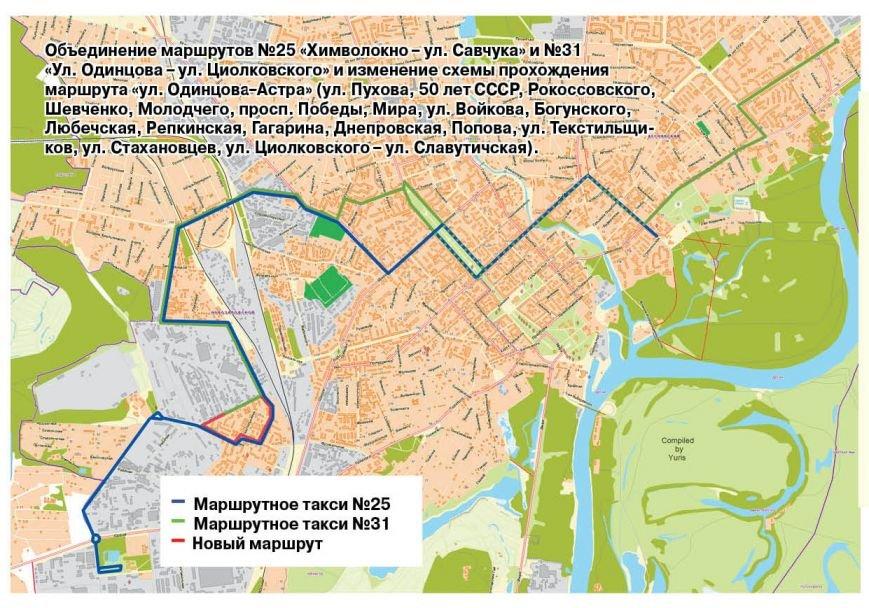 Будем ездить по-другому: новая схема общественного транспорта составлена, но пока заморожена, фото-1