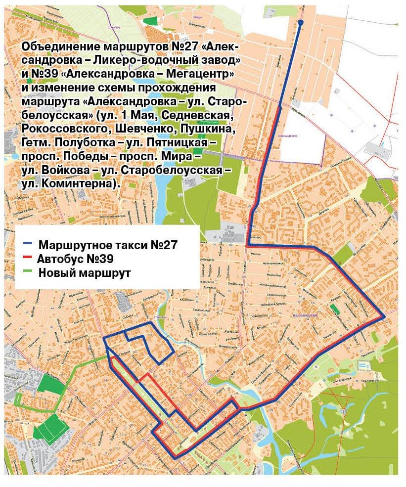 Будем ездить по-другому: новая схема общественного транспорта составлена, но пока заморожена, фото-3