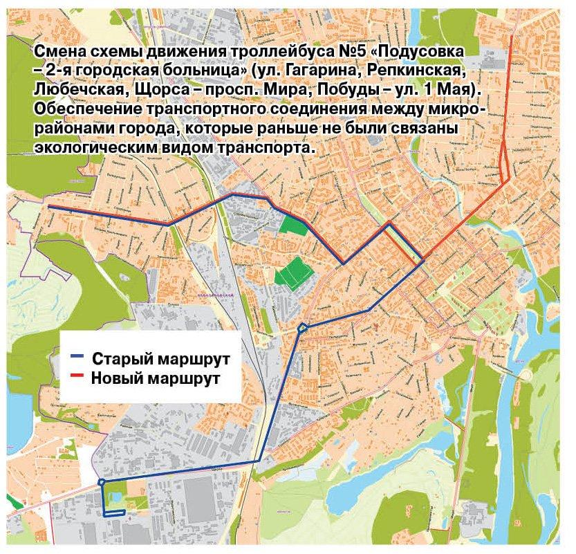 Будем ездить по-другому: новая схема общественного транспорта составлена, но пока заморожена, фото-5