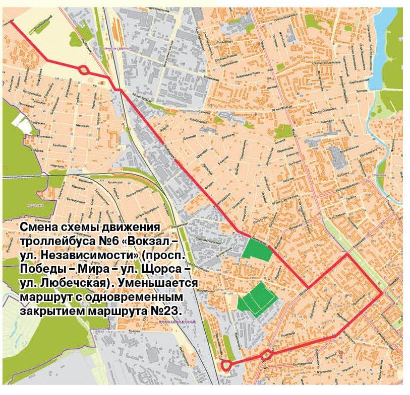 Будем ездить по-другому: новая схема общественного транспорта составлена, но пока заморожена, фото-2
