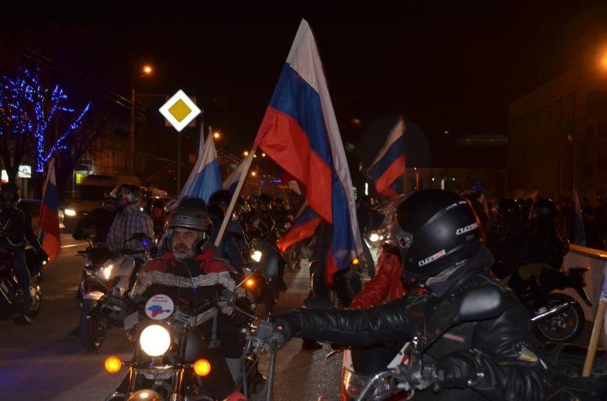 В Симферополе стартовал мотопробег байкеров в поддержку политики России (ФОТО, ВИДЕО), фото-5