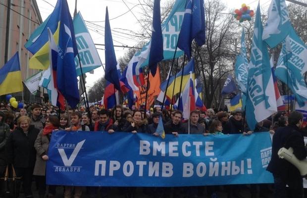 В Москве проходит митинг в поддержку Украины (ВИДЕО-ТРАНСЛЯЦИЯ ОНЛАЙН, ФОТОРЕПОРТАЖ), фото-1